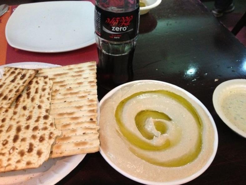 Hummus del Grill Bar