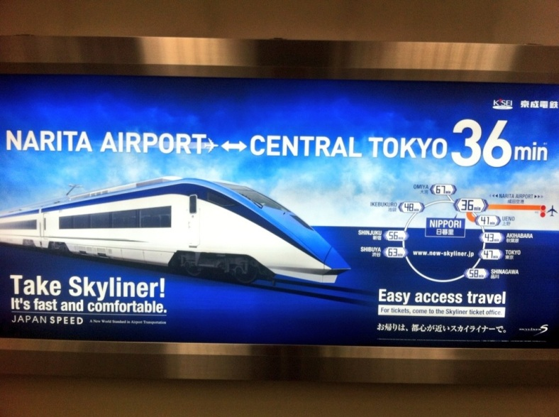 Narita Express te lleva a Tokio en 1 hora