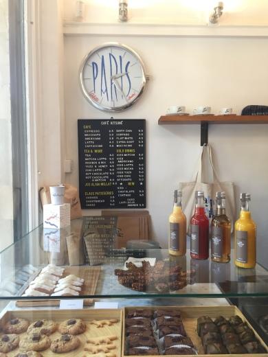 Café Kitsune, minúsculo y delicado